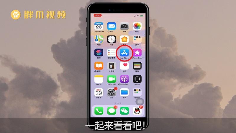 支付宝下载安装到手机(1)
