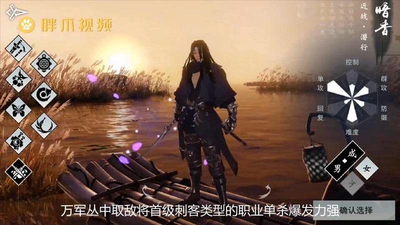 一梦江湖哪个职业好(5)