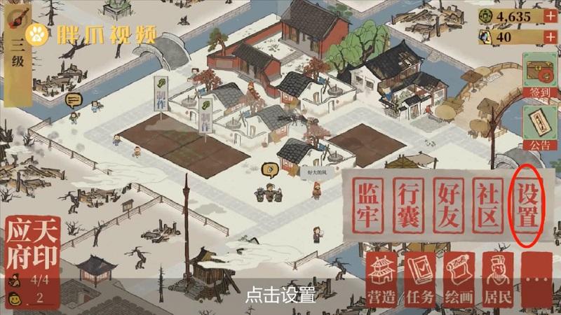 江南百景图兑换码在哪用(2)