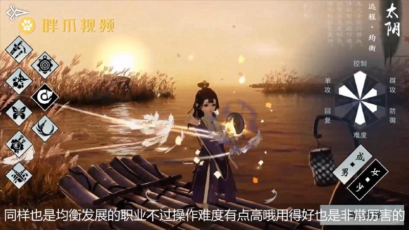 一梦江湖哪个职业好(7)