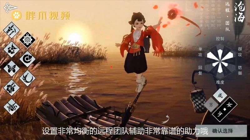 一梦江湖哪个职业好(6)