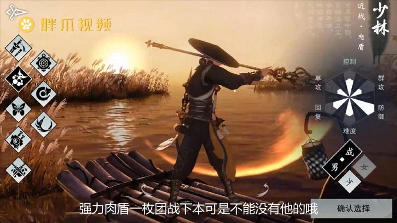 一梦江湖哪个职业好(2)