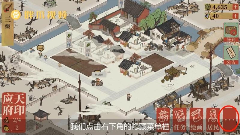 江南百景图兑换码在哪用(1)