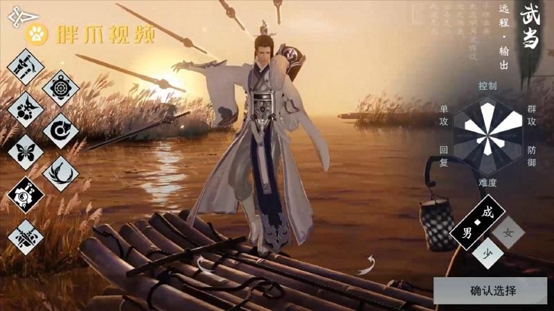 一梦江湖哪个职业好(4)