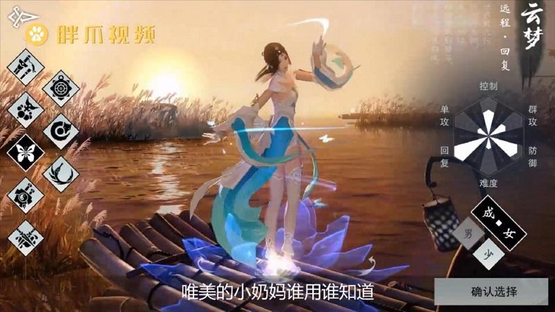 一梦江湖哪个职业好(3)