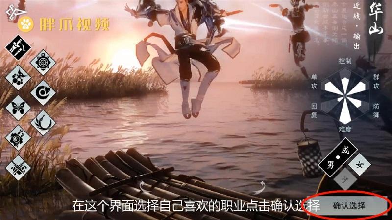 一梦江湖捏脸数据怎么导入(2)