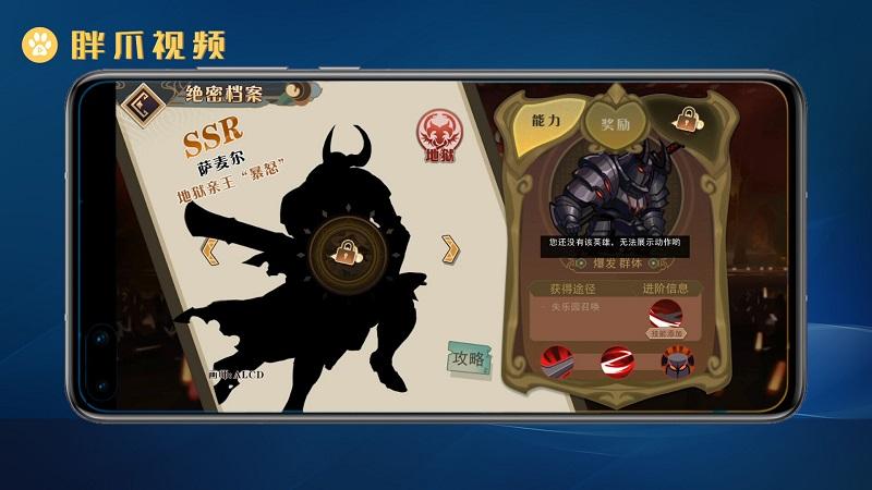 大王不高兴SSR排行(3)