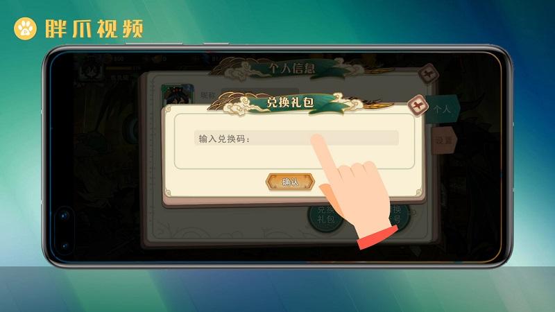 大王不高兴礼包码怎么用(3)