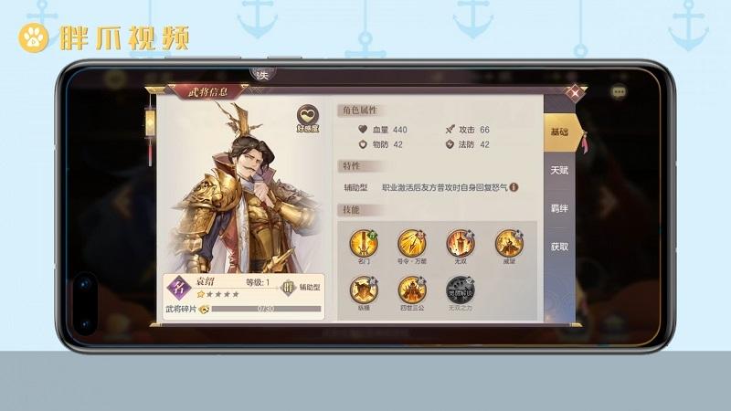 三国志幻想大陆吕布阵容推荐(3)