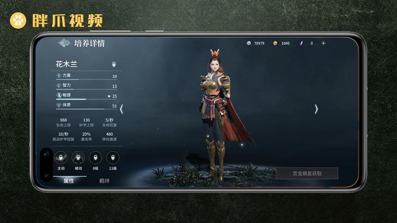 猎手之王英雄哪个好(2)