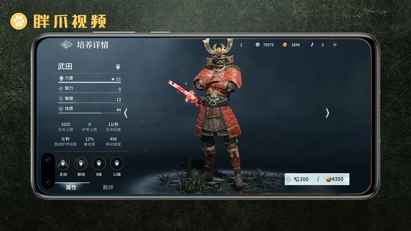 猎手之王英雄哪个好(3)