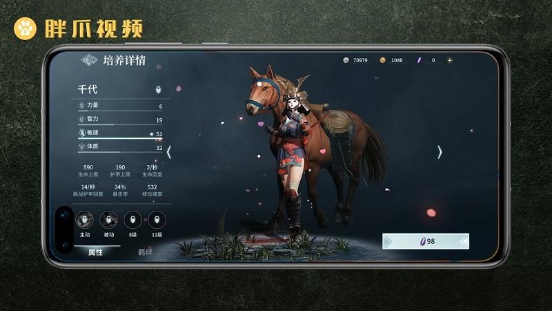 猎手之王英雄哪个好(4)