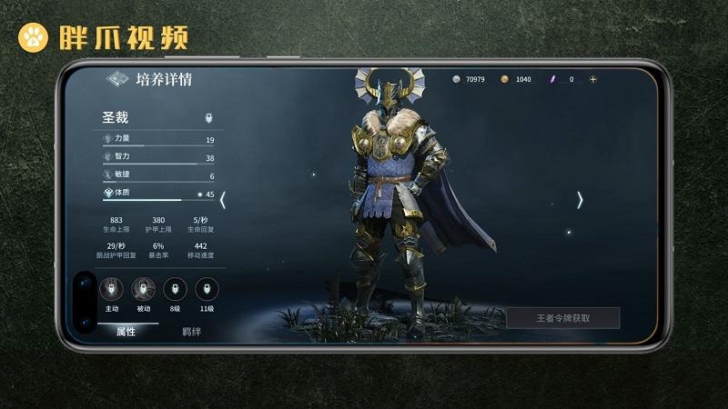 猎手之王英雄哪个好(9)