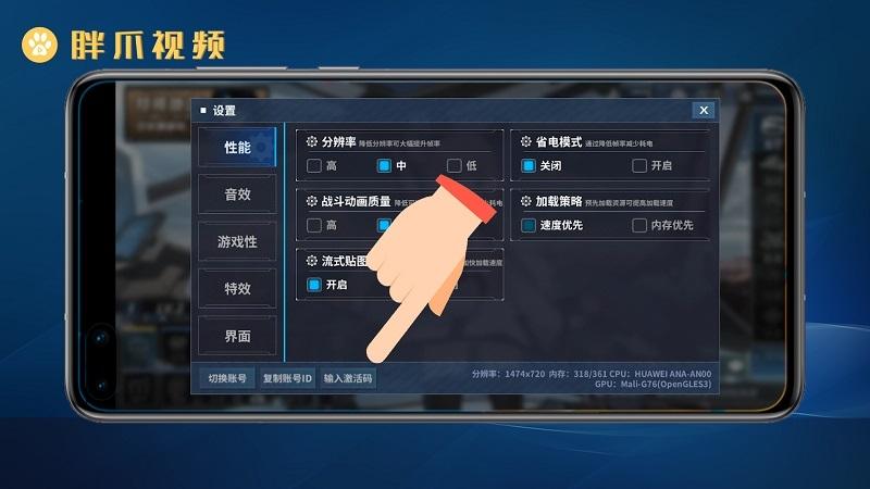 重装战姬礼包码怎么用(3)