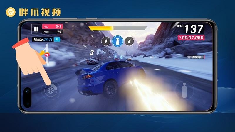 狂野飙车9如何旋转360度(2)