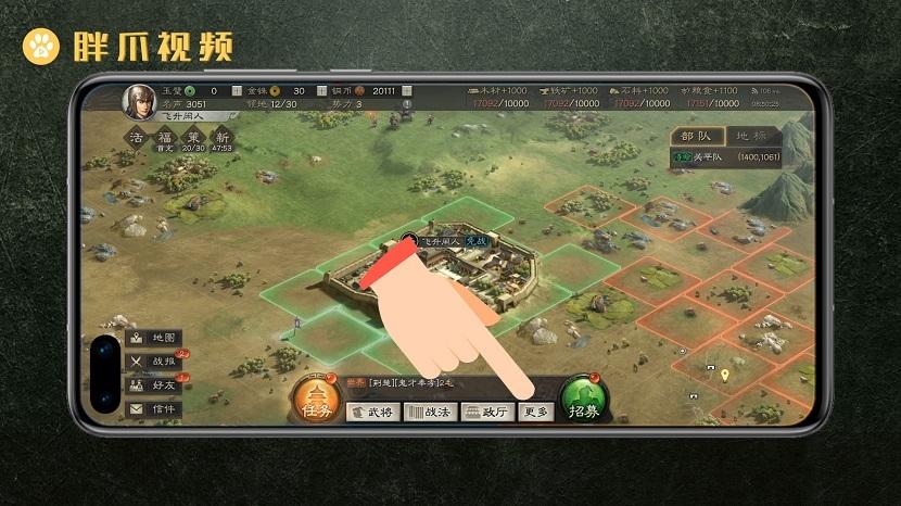 三国志战略版礼包在哪里领取(1)
