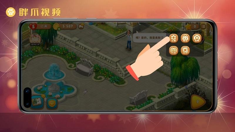 梦幻花园兑换码在哪里输入(2)