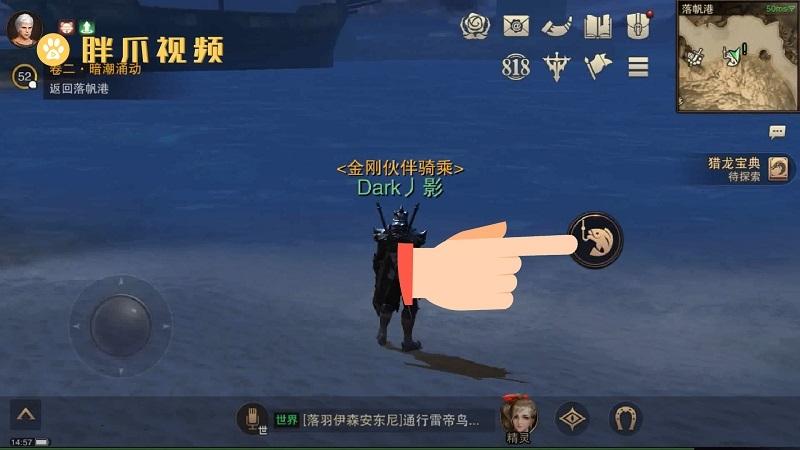 猎魂觉醒怎么钓鱼(1)