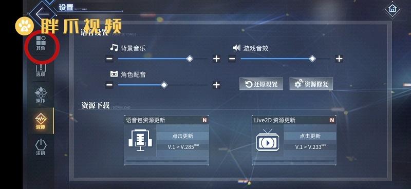 碧蓝航线兑换码怎么用(2)