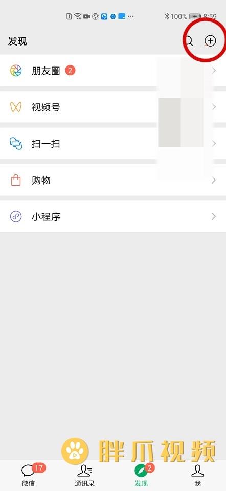 碧蓝航线怎么联系客服(1)