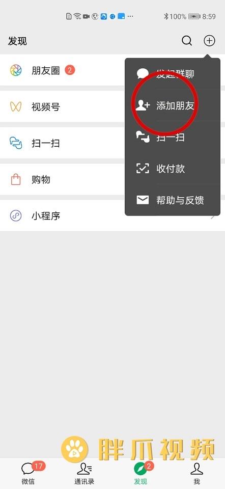 碧蓝航线怎么联系客服(2)