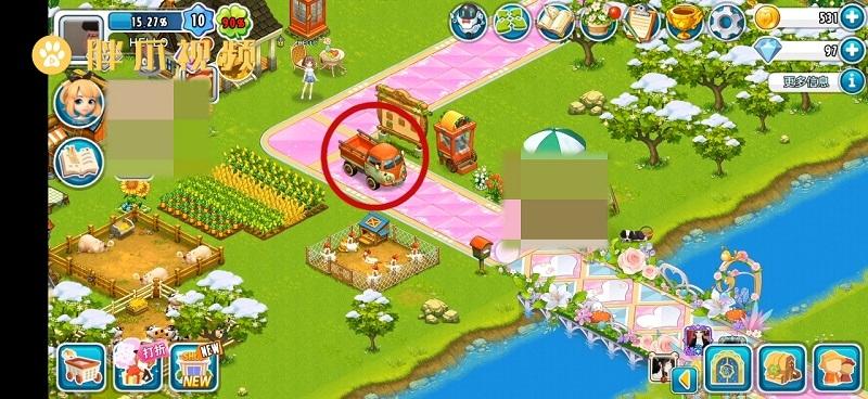 全民农场专属订单怎么完成(1)