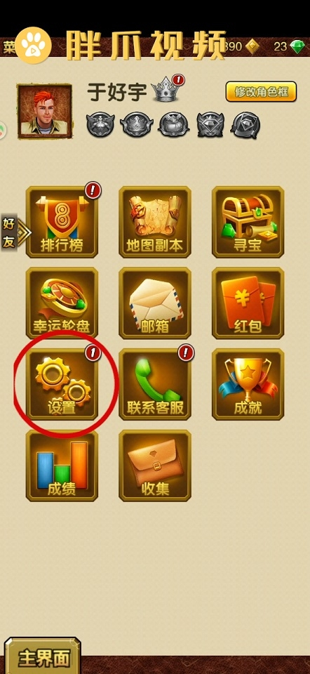 神庙逃亡2兑换码在哪兑换(2)