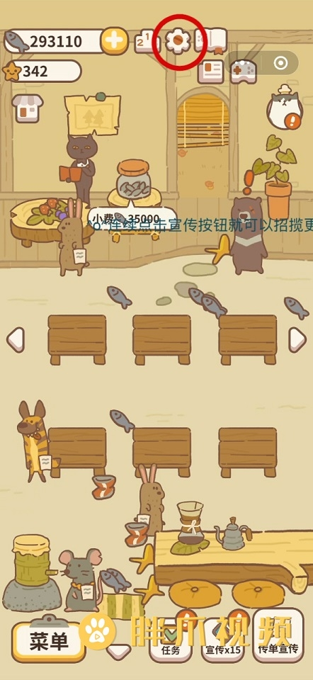 动物餐厅兑换码在哪(1)