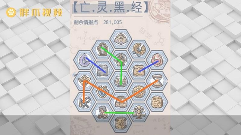 最强蜗牛过去之塔怎么开(1)
