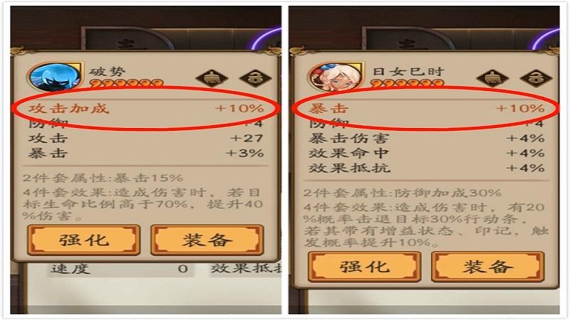 阴阳师腹肌带什么御魂(3)