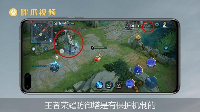 王者荣耀前期防御塔保护机制时间(1)