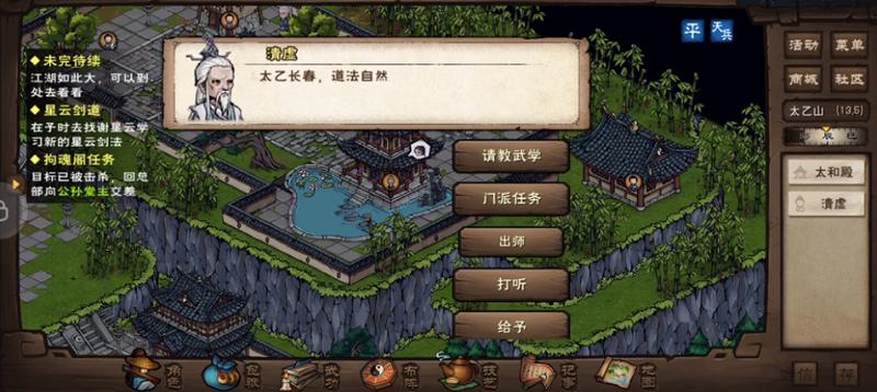 烟雨江湖乾坤剑怎么获得(1)