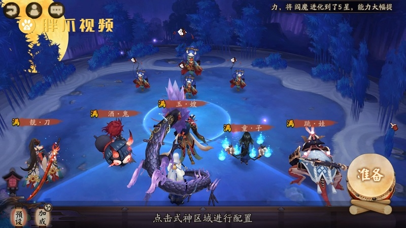 阴阳师天邪鬼青哪里多(5)