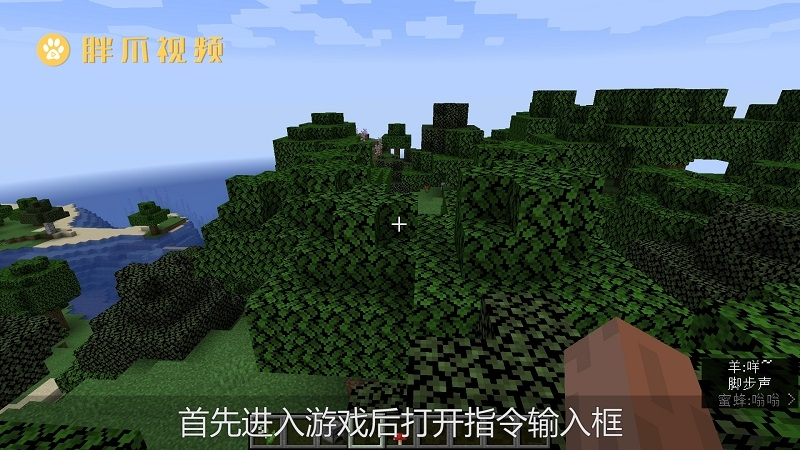 我的世界传送村庄指令(1)