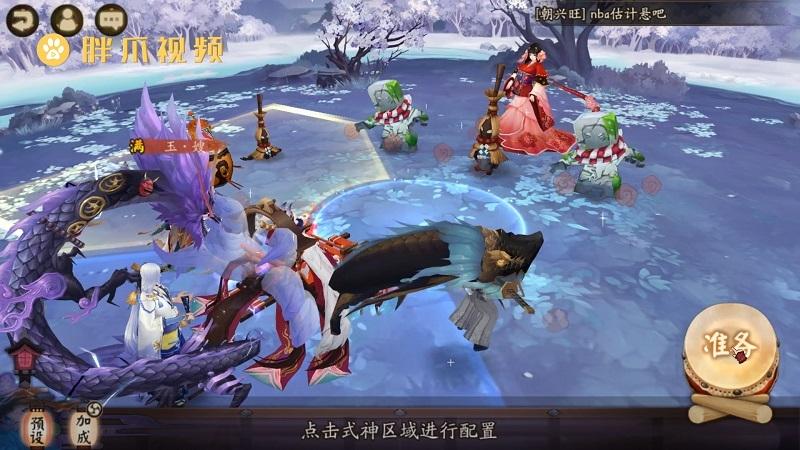 阴阳师帚神哪里多(4)