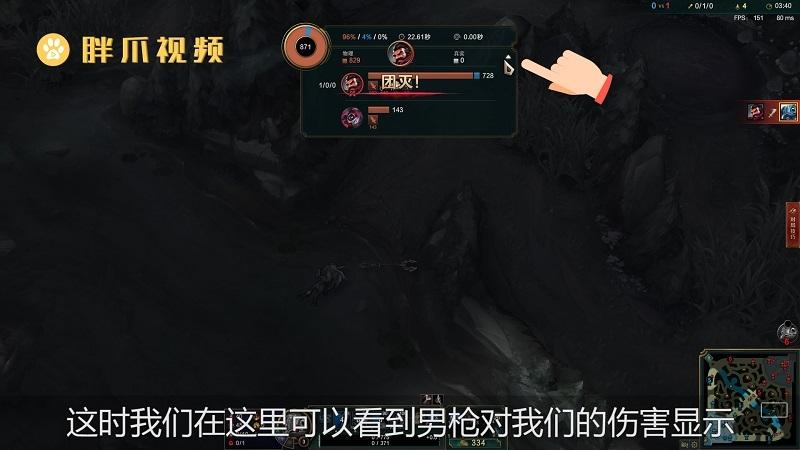 英雄联盟击杀信息显示(1)