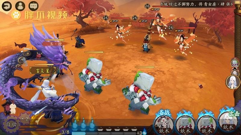 阴阳师鲤鱼精哪里多(4)