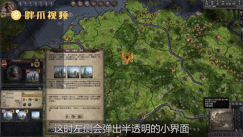 王国风云2控制台代码(2)
