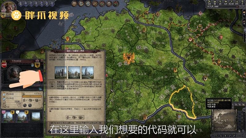 王国风云2控制台代码(3)