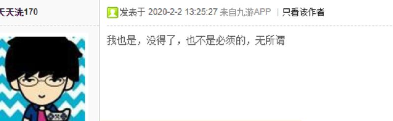烟雨江湖张雄没搜身怎么办(3)