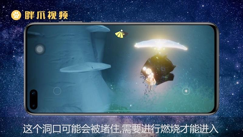 光遇怎么抓螃蟹(4)