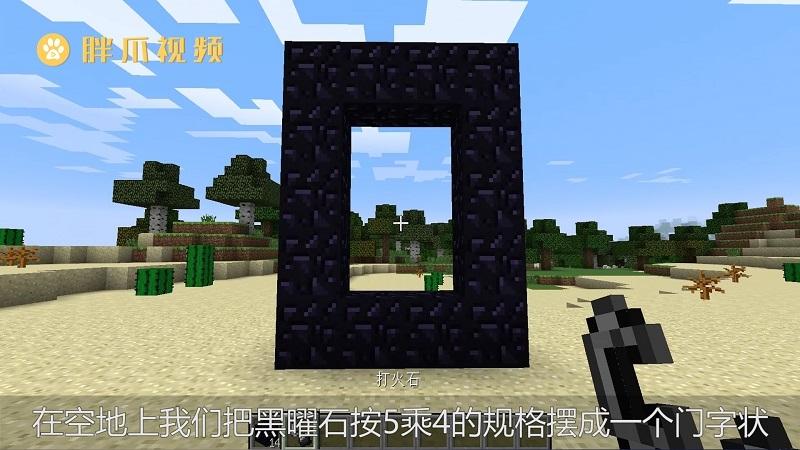 地狱门怎么建(2)