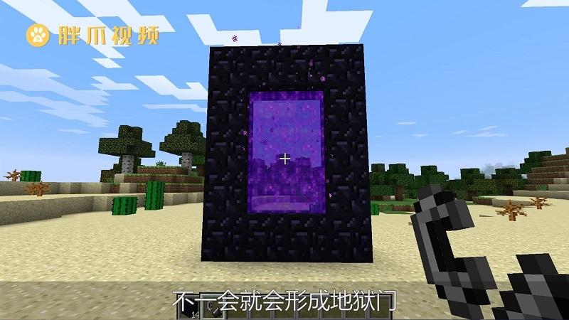 地狱门怎么建(4)
