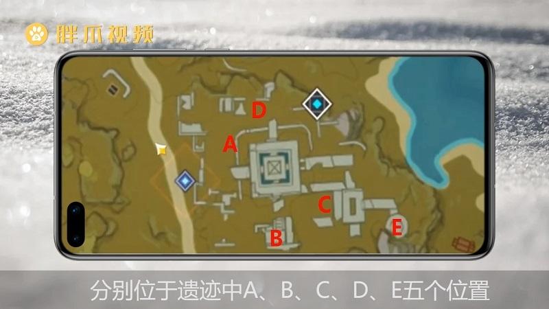 原神宝藏归离任务(2)
