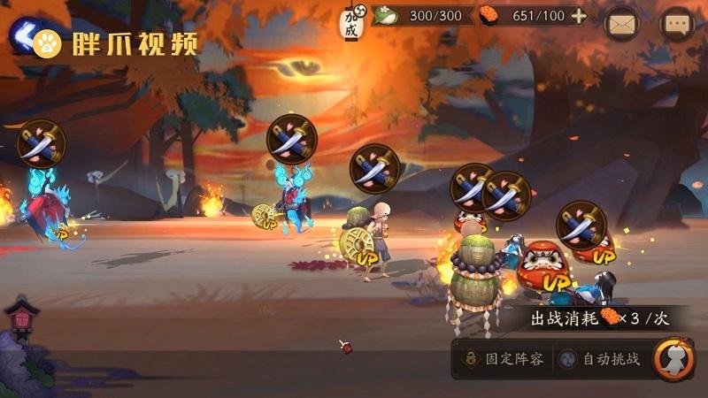 管狐哪里多阴阳师(4)
