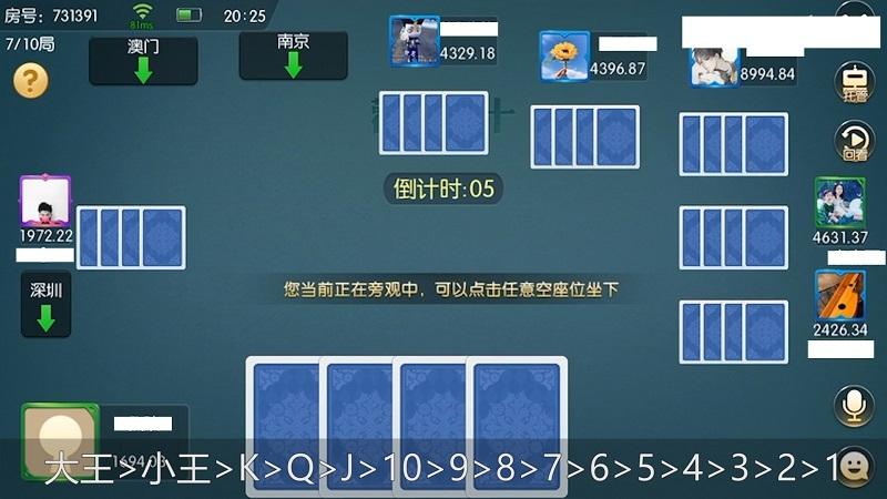 斗牛扑克规则(1)