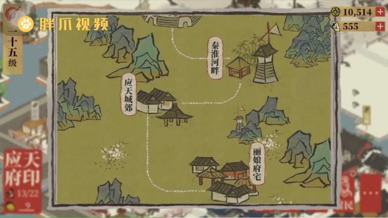 江南百景图晴山蓝哪里获得(2)