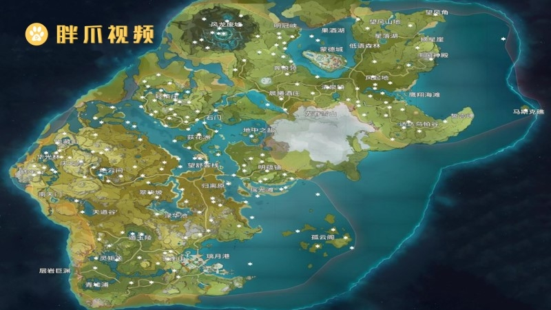 原神岩神瞳位置(11)