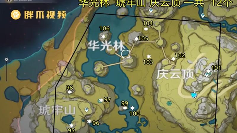 原神岩神瞳位置(8)