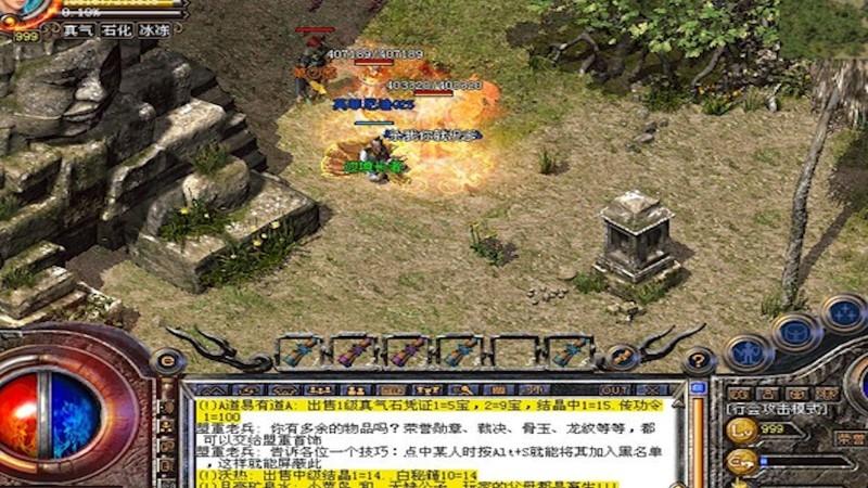 原始传奇神龙帝国怎么去(2)